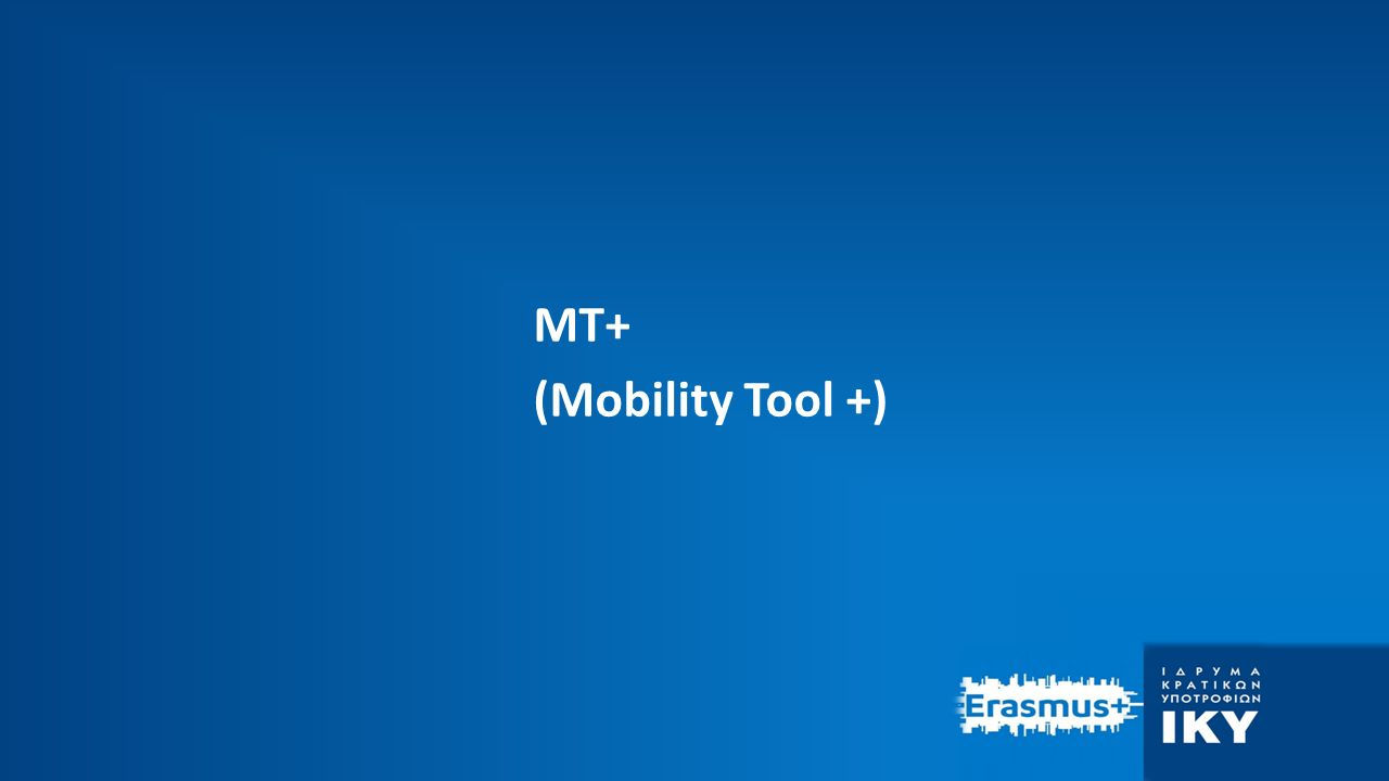 MT+ (Mobility Tool +)