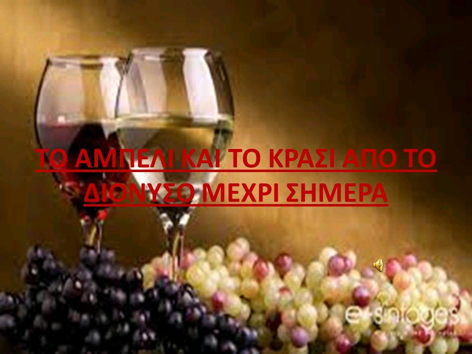 Για πολλούς λάτρεις του κρασιού, το να έχουν το κατάλληλο είδος μονάδας αποθήκευσης είναι επιτακτική ανάγκη και μονόδρομος.