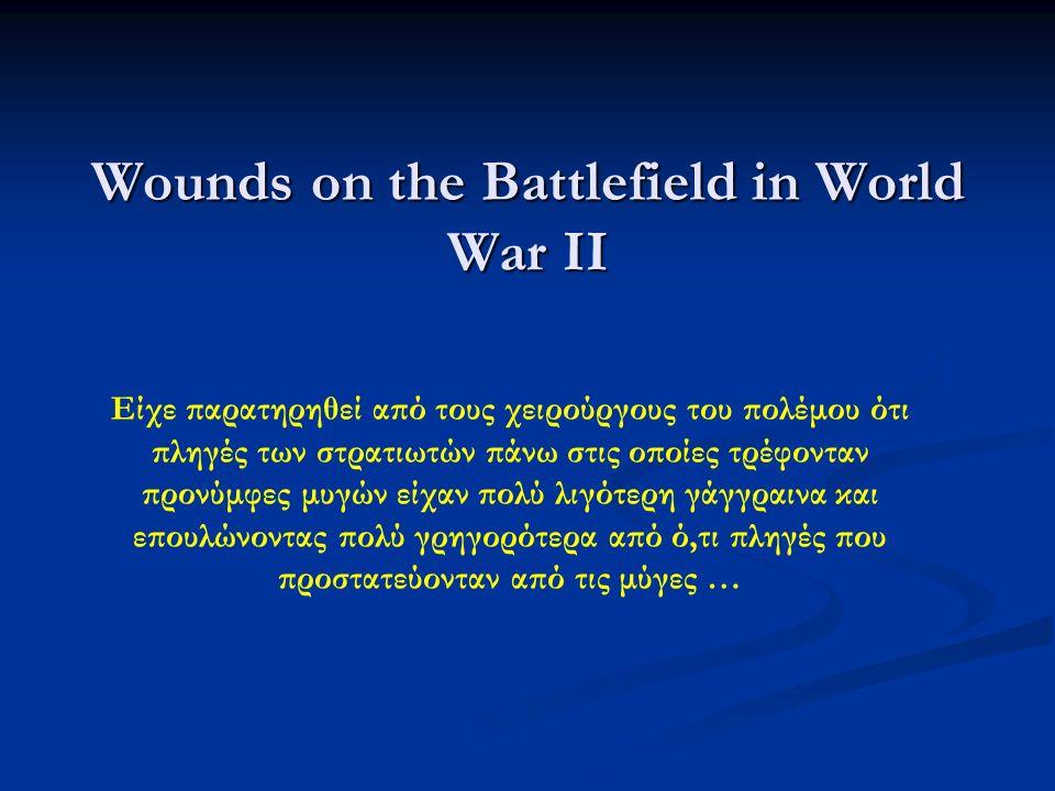 Wounds on the Battlefield in World War II Είχε παρατηρηθεί από τους χειρούργους του πολέμου ότι πληγές των στρατιωτών πάνω στις οποίες τρέφονταν προνύμφες μυγών είχαν πολύ λιγότερη γάγγραινα και επουλώνοντας πολύ γρηγορότερα από ό,τι πληγές που προστατεύονταν από τις μύγες …