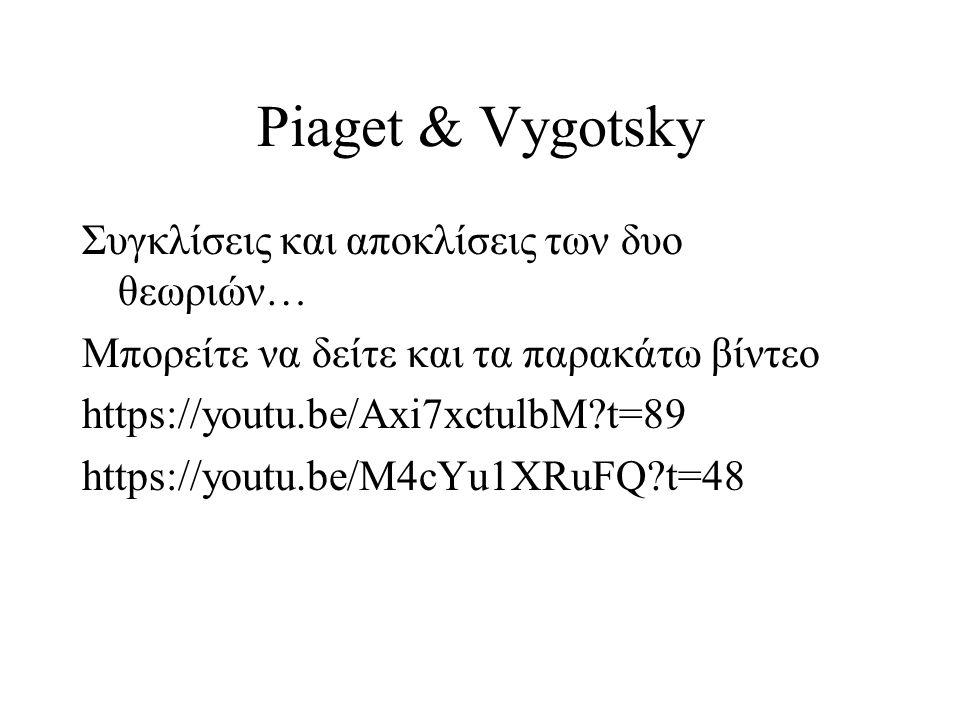 Piaget & Vygotsky Συγκλίσεις και αποκλίσεις των δυο θεωριών… Μπορείτε να δείτε και τα παρακάτω βίντεο https://youtu.be/Axi7xctulbM t=89 https://youtu.be/M4cYu1XRuFQ t=48