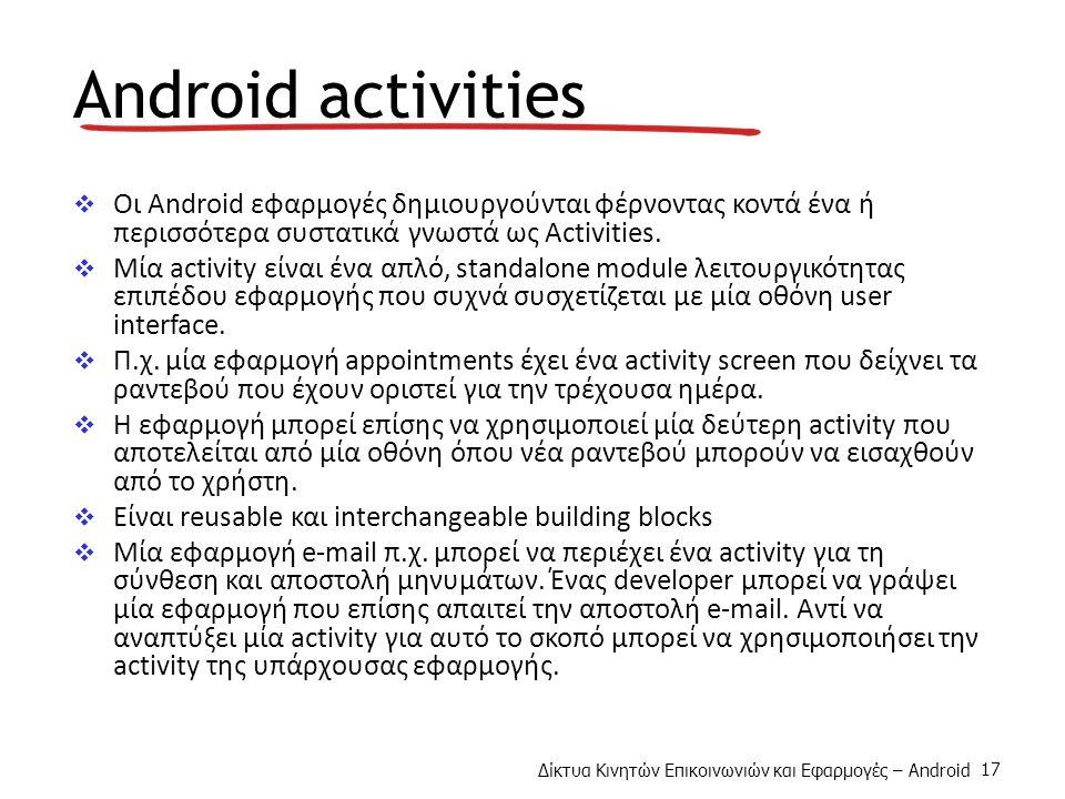 Δίκτυα Κινητών Επικοινωνιών και Εφαρμογές – Android 17 Android activities  Οι Android εφαρμογές δημιουργούνται φέρνοντας κοντά ένα ή περισσότερα συστατικά γνωστά ως Activities.