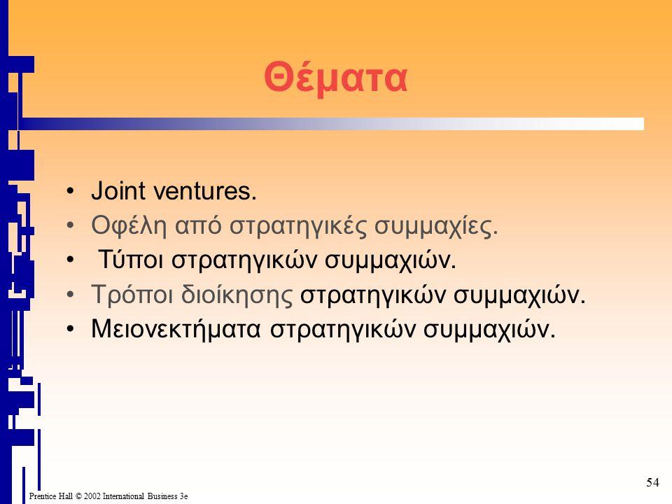 54 Prentice Hall © 2002 International Business 3e Θέματα Joint ventures.