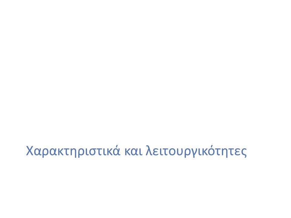 7 Γνωριμία με την Open eClass Συμβατότητα με όλους τους φυλλομετρητές Η πρόσβαση στην Open eClass γίνεται με τη χρήση ενός απλού φυλλομετρητή (web browser).