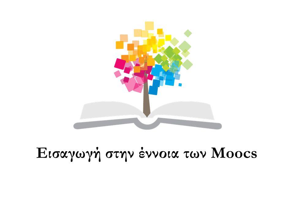 Massive Open Online Courses(Moocs) Massive = Μαζικό, διευρυμένο κτλ Π.χ.