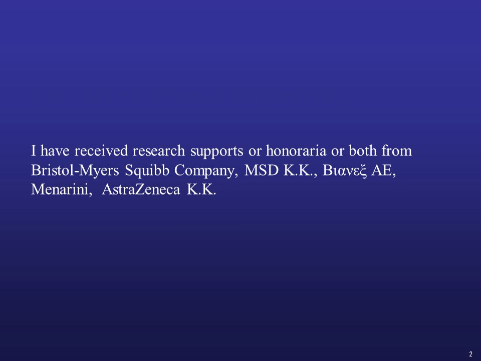 2 Conflict of Interest Statement: I have received research supports or honoraria or both from Bristol-Myers Squibb Company, MSD K.K., Βιανεξ ΑΕ, Menar