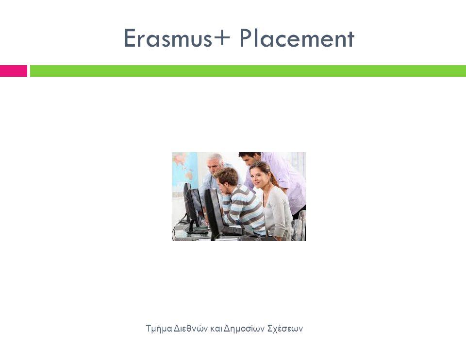 Erasmus+ Placement Τμήμα Διεθνών και Δημοσίων Σχέσεων