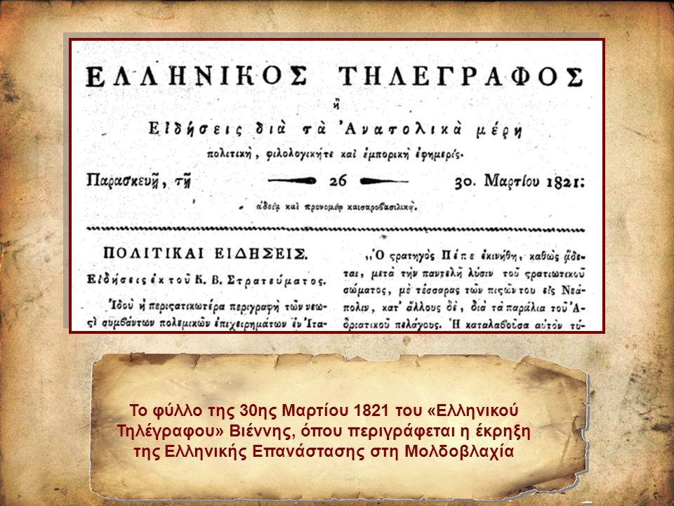 Με τον τίτλο Ελληνική Νομαρχία φέρεται ένα κορυφαίο λόγιο έργο του ελληνικού προεπαναστατικού διαφωτισμού που συνέγραψε ο Ανώνυμος Έλληνας και εξέδωσε ο ίδιος, χωρίς ν΄ αποκαλύπτεται το πραγματικό όνομά του.