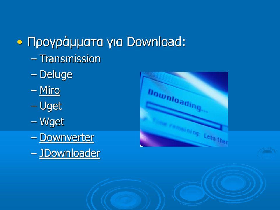 Προγράμματα για Download: –T–T–T–Transmission –D–D–D–Deluge –M–M–M–Miro –U–U–U–Uget –W–W–W–Wget –D–D–D–Downverter –J–J–J–JDownloader