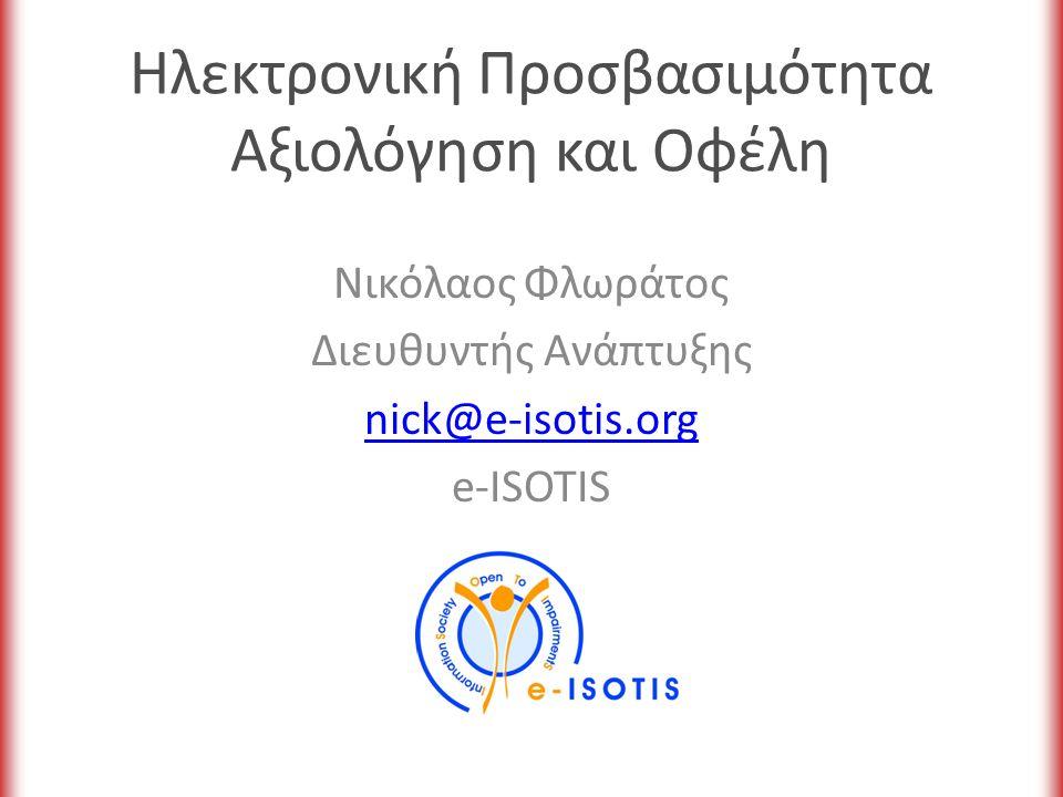 Συνοπτικά Στοιχεία E-ISOTIS – ΜΚΟ – Προώθηση Προσβάσιμων ΤΠΕ – Ιδρύθηκε το 2004, Ελλάδα – Γραφείο εκπροσώπησης Βρυξέλλες, Δίκτυο με συνεργάτες σε 30 χώρες – Εγγεγραμμένος Φορέας στο μητρώο ΜΚΟ, εθελοντικών οργανώσεων του Υπ.