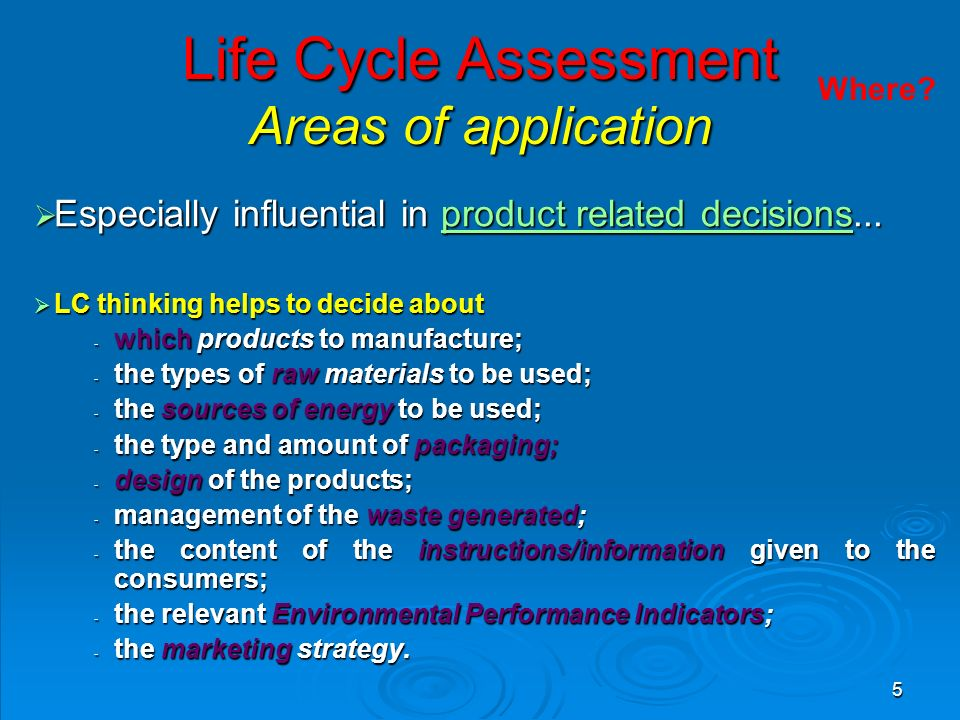 116 Εφαρμογές LCA σε συστήματα αφαλάτωσης  Μεθοδολογία του LCA Όρια του συστήματος: Όρια του συστήματος: Παραγωγή των υλικών της μονάδας αφαλάτωσης.