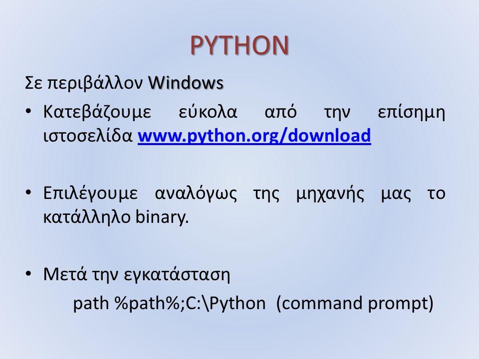 PYTHON Windows Σε περιβάλλον Windows Κατεβάζουμε εύκολα από την επίσημη ιστοσελίδα www.python.org/downloadwww.python.org/download Επιλέγουμε αναλόγως της μηχανής μας το κατάλληλο binary.