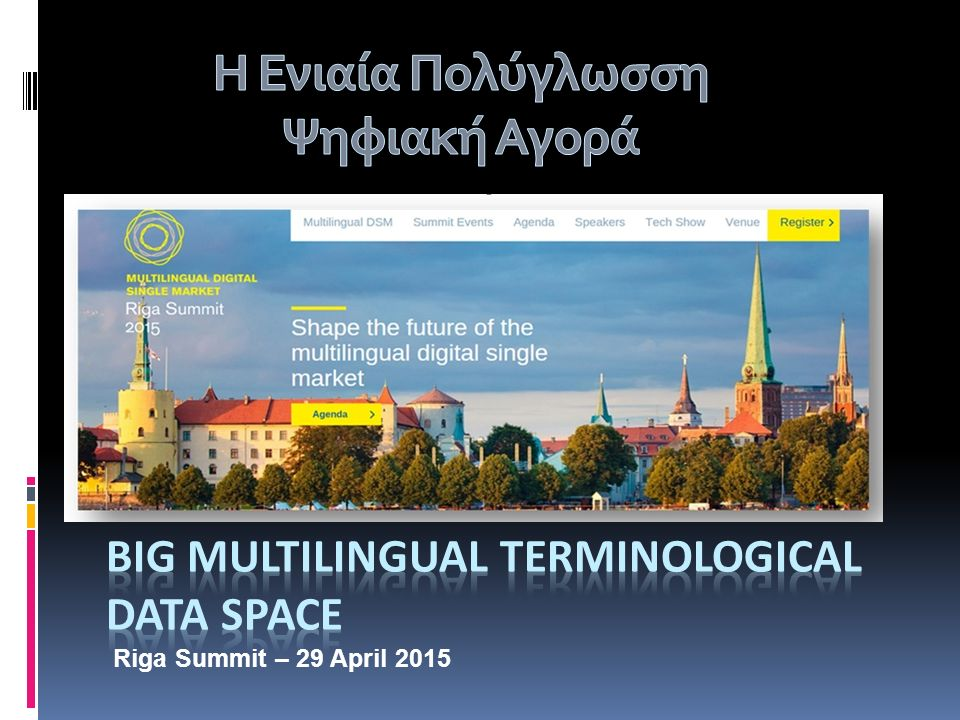 Riga Summit – 29 April 2015