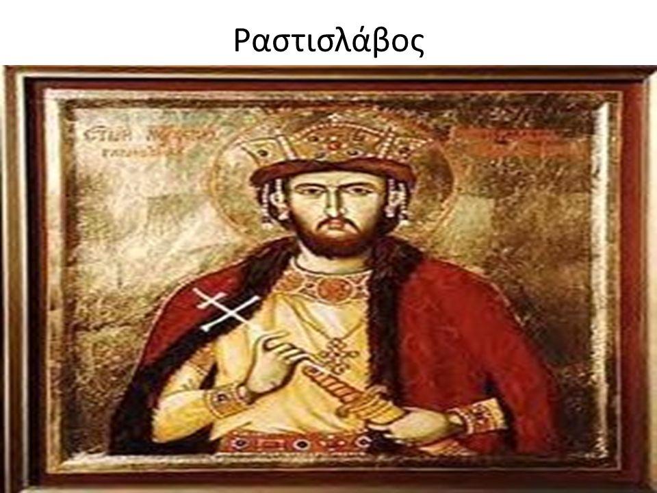 Η διαμάχη Ο Βόρης προσκαλεί τη δυτική εκκλησία για να εκχριστιανίσει τους υπηκόους του Οι Βυζαντινοί επεμβαίνουν βίαια και τον υποχρεώνουν να ασπαστεί το Χριστιανισμό από την Κωνσταντινούπολη Ο Βόρης παίρνει το όνομα του νονού του, αυτοκράτορα Μιχαήλ Γ Νέα επέμβαση πάπα στα ζητήματα της Βουλγάρικης Εκκλησίας Καταγγελία Ρώμης από Πατριάρχη Φώτιο