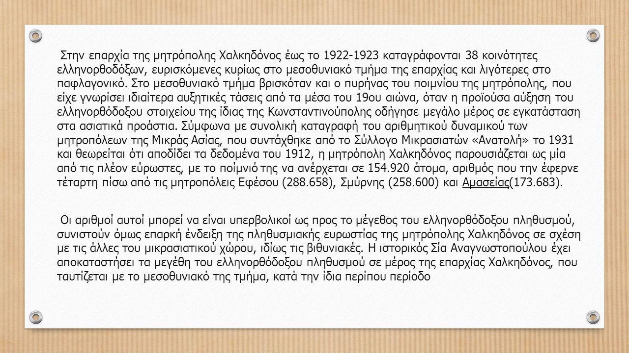 Στην επαρχία της μητρόπολης Χαλκηδόνος έως το 1922-1923 καταγράφονται 38 κοινότητες ελληνορθοδόξων, ευρισκόμενες κυρίως στο μεσοθυνιακό τμήμα της επαρχίας και λιγότερες στο παφλαγονικό.