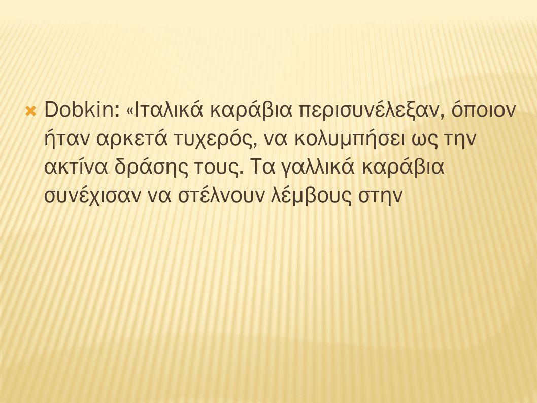  Dobkin: «Ιταλικά καράβια περισυνέλεξαν, όποιον ήταν αρκετά τυχερός, να κολυμπήσει ως την ακτίνα δράσης τους. Τα γαλλικά καράβια συνέχισαν να στέλνου