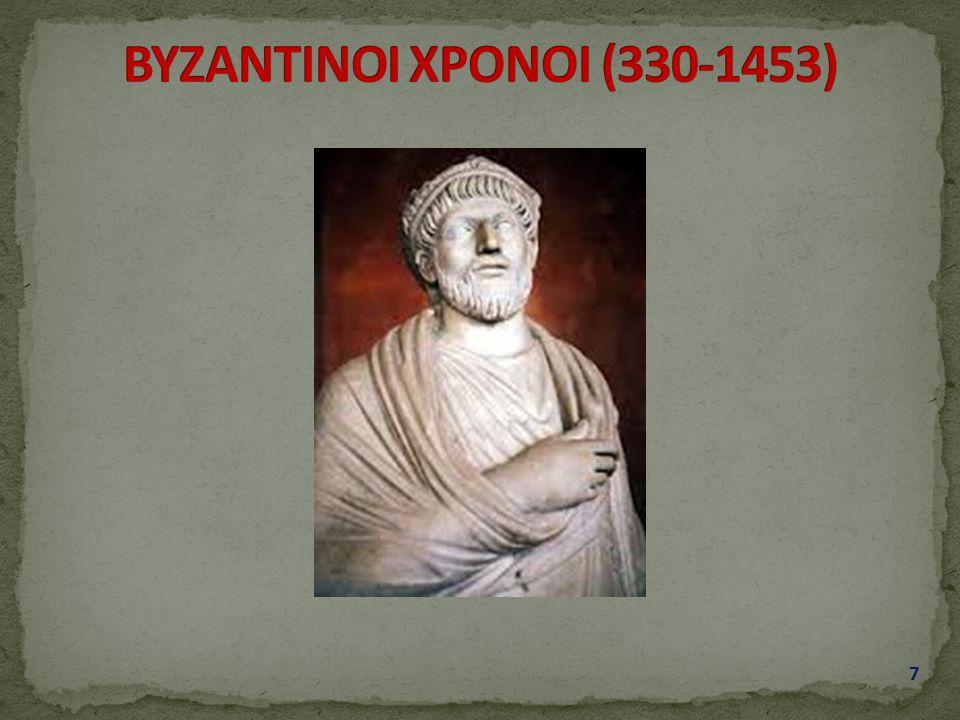Η παρουσία του Ελληνισμού της Πόλης σύμφωνα με έρευνες ανάγεται από τα χρόνια του Βυζαντίου.