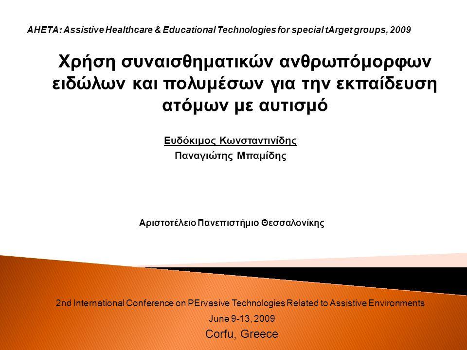 Ευδόκιμος Κωνσταντινίδης Παναγιώτης Μπαμίδης AHETA: Assistive Healthcare & Educational Technologies for special tArget groups, 2009 Χρήση συναισθηματι