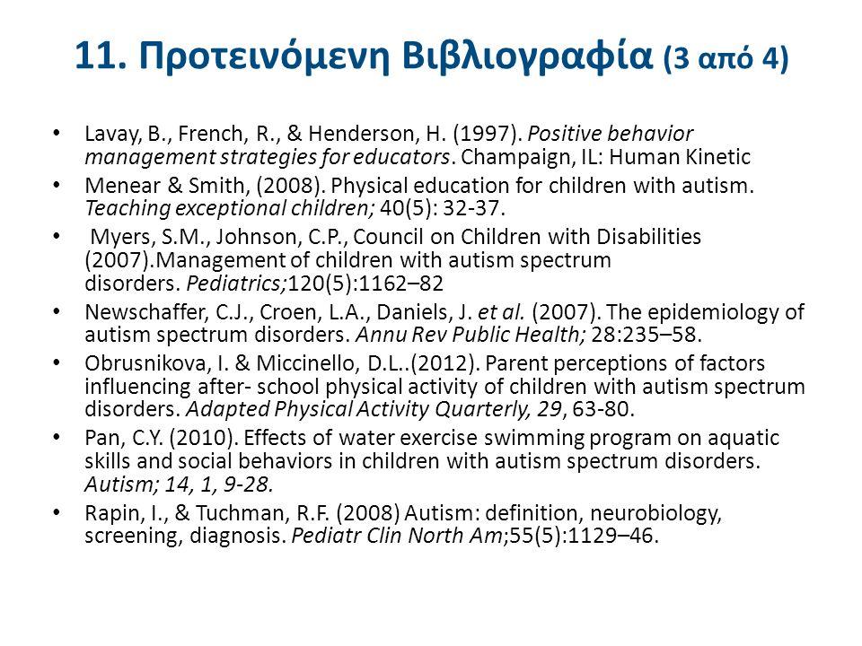 11. Προτεινόμενη Βιβλιογραφία (3 από 4) Lavay, B., French, R., & Henderson, H. (1997). Positive behavior management strategies for educators. Champaig