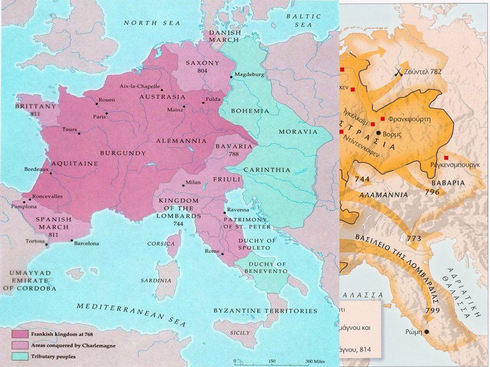ΚΑΡΟΛΙΔΕΣ Πιπίνος Βραχύς Κάρολος Α' Καρλομάνος  πεθαίνει το 771 Μόνος κληρονόμος των εδαφών του Πιπίνου Ο νέος βασιλιάς Κάρολος Α' (Καρλομάγνος) Αύξη