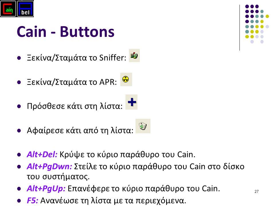 27 Cain - Buttons Ξεκίνα/Σταμάτα το Sniffer: Ξεκίνα/Σταμάτα το APR: Πρόσθεσε κάτι στη λίστα: Αφαίρεσε κάτι από τη λίστα: Alt+Del: Κρύψε το κύριο παράθυρο του Cain.