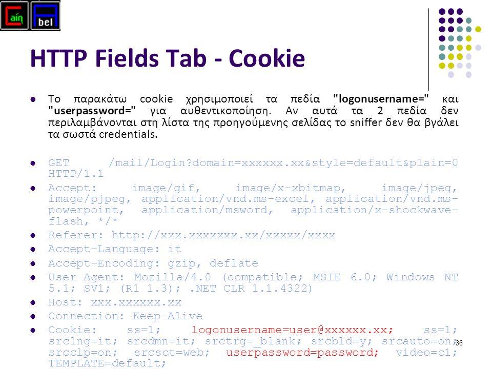 36 HTTP Fields Tab - Cookie Το παρακάτω cookie χρησιμοποιεί τα πεδία logonusername= και userpassword= για αυθεντικοποίηση.
