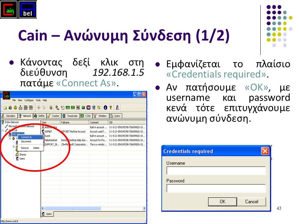 43 Cain – Ανώνυμη Σύνδεση (1/2) Κάνοντας δεξί κλικ στη διεύθυνση 192.168.1.5 πατάμε «Connect As».