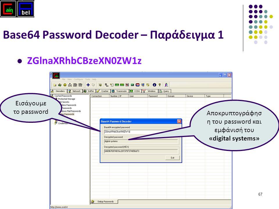 67 Base64 Password Decoder – Παράδειγμα 1 ZGlnaXRhbCBzeXN0ZW1z Εισάγουμε το password Αποκρυπτογράφησ η του password και εμφάνισή του «digital systems»