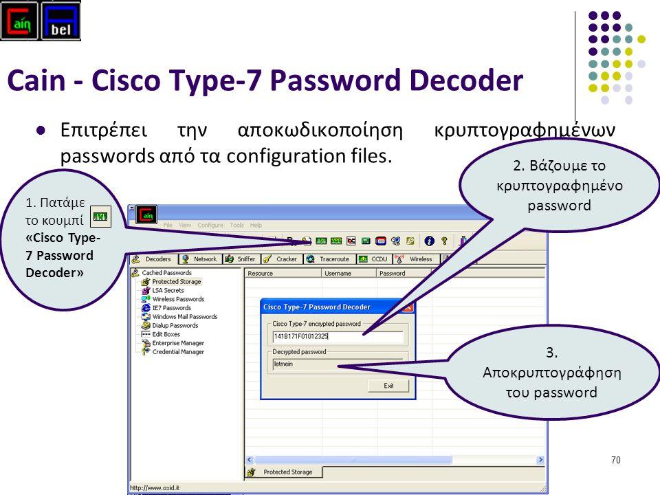 70 Cain - Cisco Type-7 Password Decoder Επιτρέπει την αποκωδικοποίηση κρυπτογραφημένων passwords από τα configuration files.