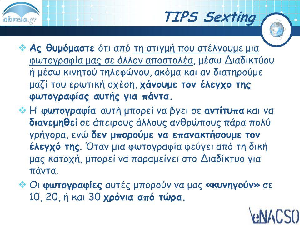 TIPS Sexting  Ας θυμόμαστε ότι από τη στιγμή που στέλνουμε μια φωτογραφία μας σε άλλον αποστολέα, μέσω Διαδικτύου ή μέσω κινητού τηλεφώνου, ακόμα και