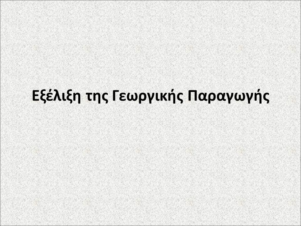 ΜΗΛΟΕΙΔΗ (ΓΙΓΑΡΤΟΚΑΡΠΑ)ΑΚΡΟΔΡΥΑ ΜηλιάΑμυγδαλιά ΑχλαδιάΦυστικιά ΚυδωνιάΦουντουκιά ΜουσμουλιάΚαρυδιά ΠΥΡΗΝΟΚΑΡΠΑΔΙΑΦΟΡΑΕΣΠΕΡΙΔΟΕΙΔΗ ΡοδακινιάΕλιάΠορτοκαλιά ΒερικοκιάΑμπέλιΜανταρινιά ΔαμασκηνιάΣυκιάΛεμονιά ΚερασιάΑκτινίδιοΓκρέιπ - Φρουτ ΒυσσινιάΧαρουπιάΝεραντζιά ΑβοκάντοΚιτριά ΜπανάναΛιμεττιά Κουμ-Κουάτ Φράπα Σημαντικά είδη καρποφόρων δένδρων