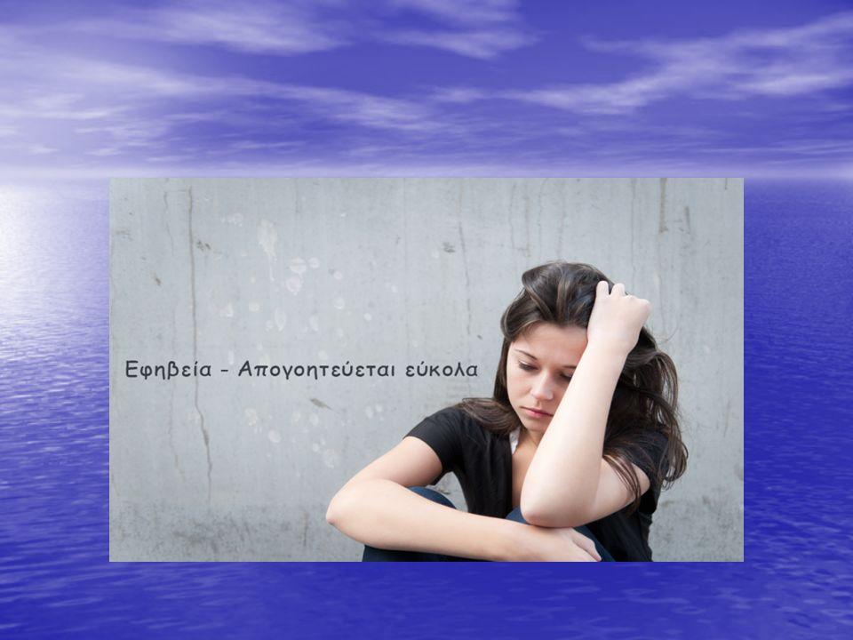 Η Ανορεξία Η Ανορεξία Η νευρική ανορεξία είναι μία διατροφική ψυχογενής διαταραχή που συνίσταται στον παράλογο φόβο του πάχους εκφράζοντας μία ψυχαναγκαστική άρνηση να δεχθεί ο έφηβος τη τροφή του.