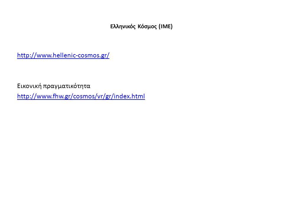 Περι αυθεντικού / αισθητικής εμπειριας: Richard Prince - σφετερισμος (appropriation) 'Cowboys' http://www.richardprince.com/photographs/cowboys/#/detail/1/ 'New Portraits' https://www.google.gr/search?q=richard+prince+instagram&biw=945&bih=639&source=lnms&tbm=isch&sa=X &ei=wjZwVYaiD8azswHKooH4BQ&ved=0CAYQ_AUoAQ#imgrc=_