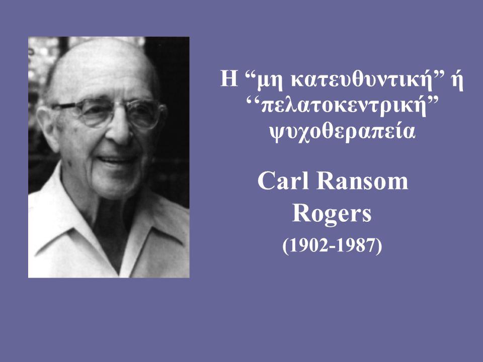 H μη κατευθυντική ή ''πελατοκεντρική ψυχοθεραπεία Carl Ransom Rogers (1902-1987)