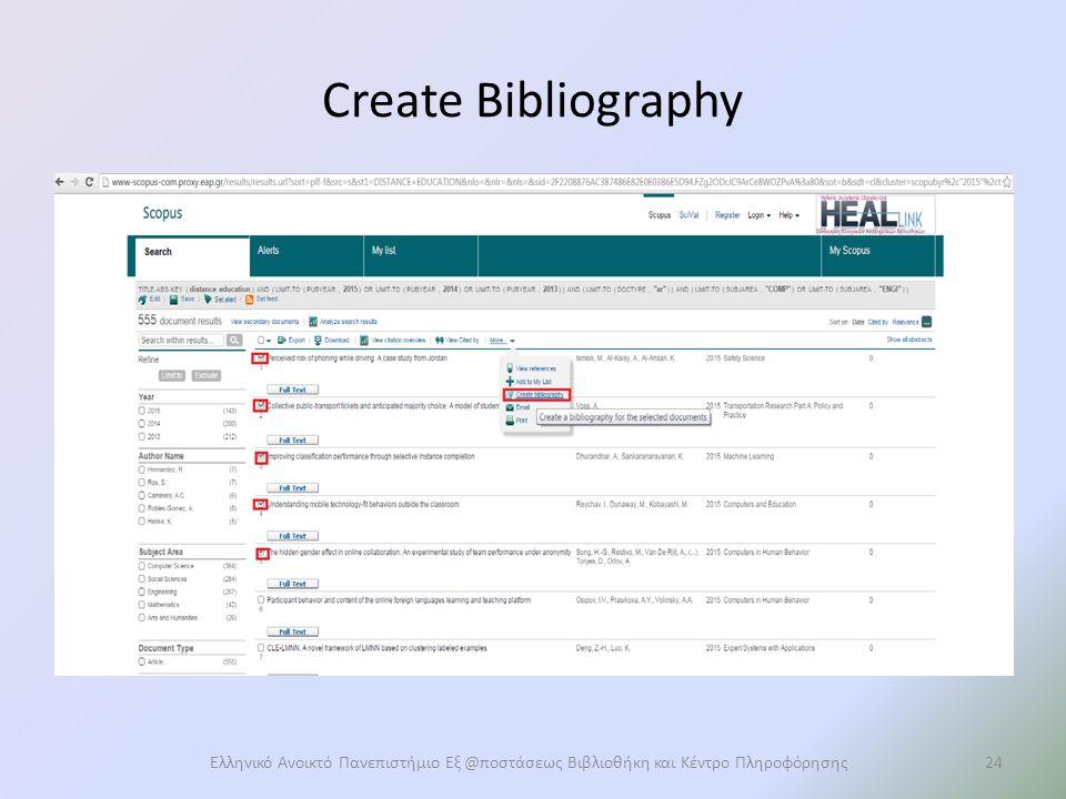 Create Bibliography Ελληνικό Ανοικτό Πανεπιστήμιο Εξ @ποστάσεως Βιβλιοθήκη και Κέντρο Πληροφόρησης24