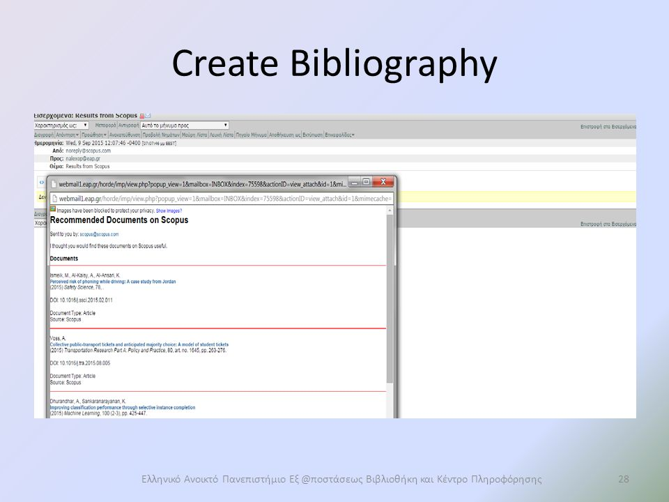 Create Bibliography Ελληνικό Ανοικτό Πανεπιστήμιο Εξ @ποστάσεως Βιβλιοθήκη και Κέντρο Πληροφόρησης28