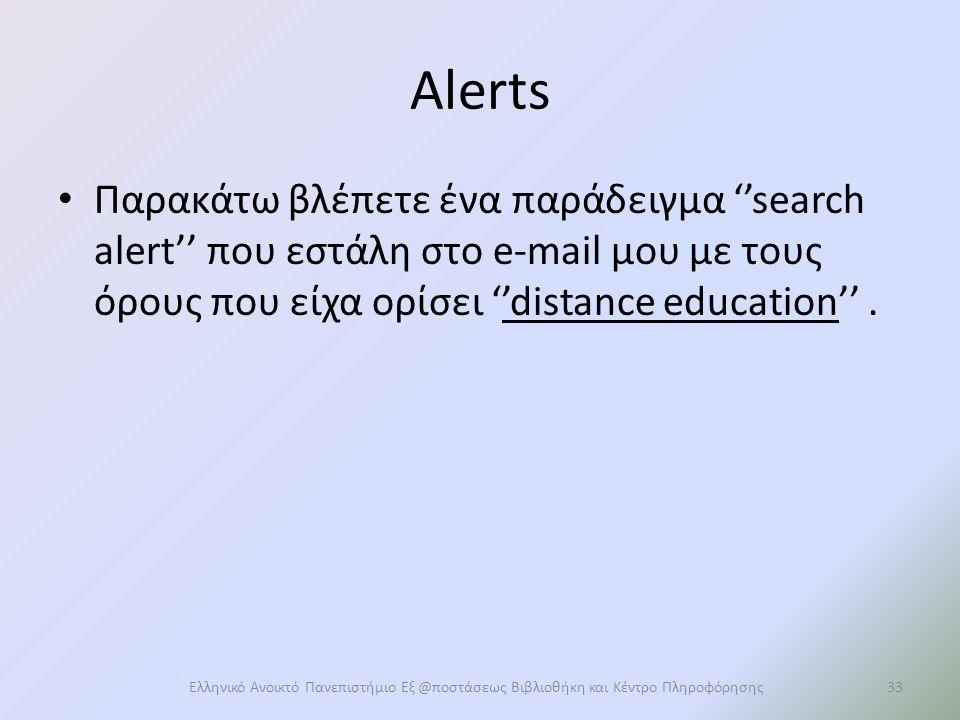 Alerts Παρακάτω βλέπετε ένα παράδειγμα ''search alert'' που εστάλη στο e-mail μου με τους όρους που είχα ορίσει ''distance education''.