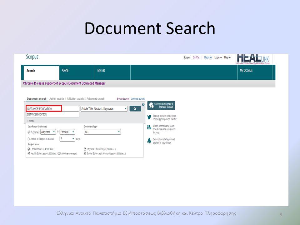 Document Search Ελληνικό Ανοικτό Πανεπιστήμιο Εξ @ποστάσεως Βιβλιοθήκη και Κέντρο Πληροφόρησης 9