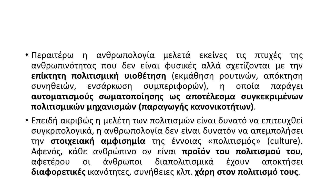 Η καταγωγή του θεάτρου από τα δρώμενα; Δείτε το συνημμένο αρχείο (με διπλό κλικ πάνω στην εικόνα) Link:https://www.academia.edu/8846895/_Η_ΚΑΤΑΓΩΓΗ_ΤΟΥ_ΘΕΑΤΡ ΟΥ_ΑΠΟ_ΤΑ_ΔΡΩΜΕΝΑ_ΕΙΚΑΣΙΕΣ_ΚΑΙ_ΠΑΡΑΣΤΑΣΙΑΚΑ_ΤΕΚΜΗΡΙΑ_Π ΡΑΚΤΙΚΑ_1ΗΣ_ΚΑΙ_2ΗΣ_ΔΙΕΘΝΟΥΣ_ΣΥΝΑΝΤΗΣΗΣ_ΑΡΧΑΙΟΥ_ΔΡΑΜΑΤ ΟΣ_ΕΚΔΟΣΕΙΣ_ΚΑΤΑΓΡΑΜΜΑ_ΚΙΑΤΟ_2011_129-147https://www.academia.edu/8846895/_Η_ΚΑΤΑΓΩΓΗ_ΤΟΥ_ΘΕΑΤΡ ΟΥ_ΑΠΟ_ΤΑ_ΔΡΩΜΕΝΑ_ΕΙΚΑΣΙΕΣ_ΚΑΙ_ΠΑΡΑΣΤΑΣΙΑΚΑ_ΤΕΚΜΗΡΙΑ_Π ΡΑΚΤΙΚΑ_1ΗΣ_ΚΑΙ_2ΗΣ_ΔΙΕΘΝΟΥΣ_ΣΥΝΑΝΤΗΣΗΣ_ΑΡΧΑΙΟΥ_ΔΡΑΜΑΤ ΟΣ_ΕΚΔΟΣΕΙΣ_ΚΑΤΑΓΡΑΜΜΑ_ΚΙΑΤΟ_2011_129-147