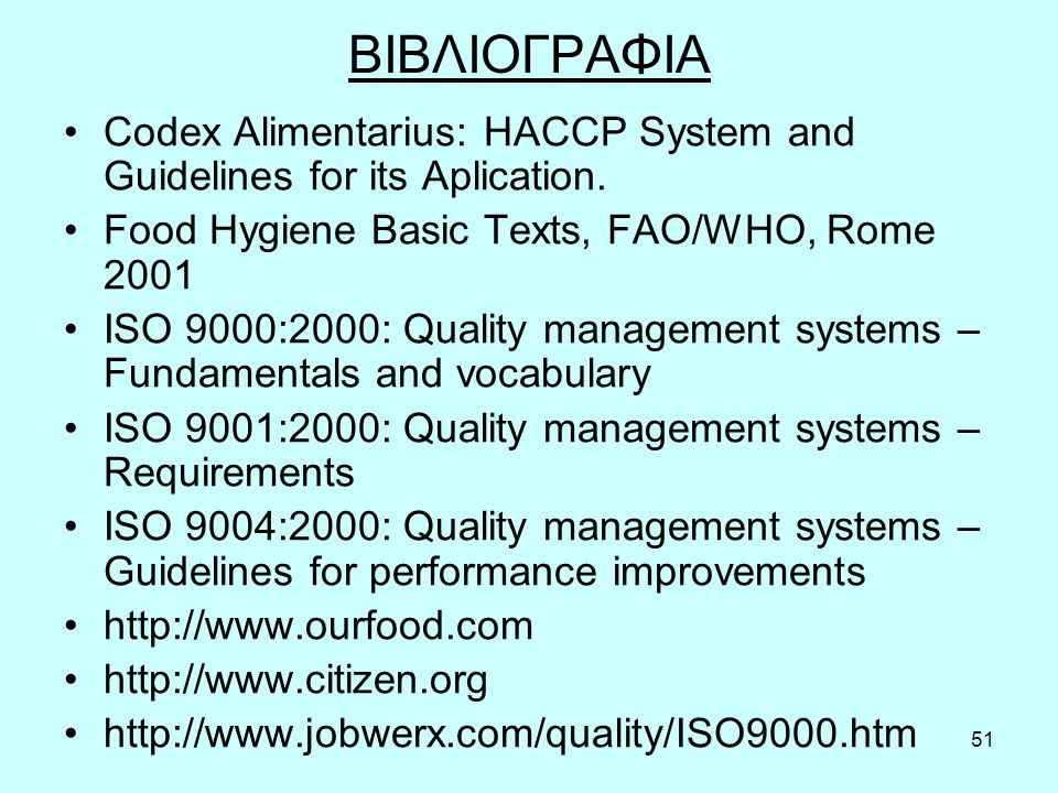 51 ΒΙΒΛΙΟΓΡΑΦΙΑ Codex Alimentarius: HACCP System and Guidelines for its Aplication.