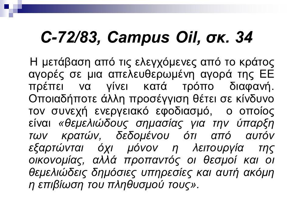 C-72/83, Campus Oil, σκ.