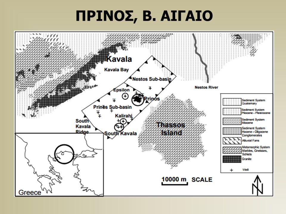 Αρκετές γεωλογικές ομοιότητες παρουσιάζονται και στην λεκάνη του Θερμαϊκού, όπου έχει εντοπιστεί φυσικό αέριο (Επανωμή).