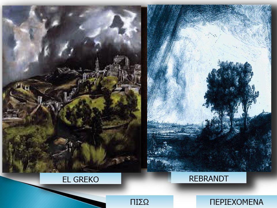 ΡΕΜΠΡΑΝΤ Βιογραφία: http://www.academia.edu/1558634/Rembra ndt_-_Life_and_Works_-_ Ρεύμα που ανήκει: ΚΡΥΩΝΑΣ http://www.krionas.com/?artid=24 Φωτογραφία καλλιτέχνη: http://upload.wikimedia.org/wikipedia/com mons/thumb/b/bd/Rembrandt_van_Rijn_ -_Self-Portrait_- _Google_Art_Project.jpg/790px- Rembrandt_van_Rijn_-_Self-Portrait_- _Google_Art_Project.jpg Φωτογραφία τοπίου: ΤΟ ΒΗΜΑ http://www.tovima.gr/culture/article/?aid=1 61973 Φωτογραφία Χριστού: http://rembrandt.louvre.fr/_commun/rembr andt/zoom_jpg/r18.jpg ΕΛ ΓΡΕΚΟ Γενικές πληροφορίες, και πρόσωπο του καλλιτέχνη: ΒΙΚΙΠΑΙΔΕΙΑ http://el.wikipedia.org/wiki/Δομήνικος_Θεοτ οκόπουλος Εικόνα τοπίου: http://www.matia.gr/7/73/7304/7304_2_01 html Εικόνα προσώπου Χριστού: http://logomnimon.wordpress.com//ζ- η-ζωή-του-χριστού-μέσα-από- ζωγραφικού/ ΠΙΣΩ ΠΕΡΙΕΧΟΜΕΝΑ
