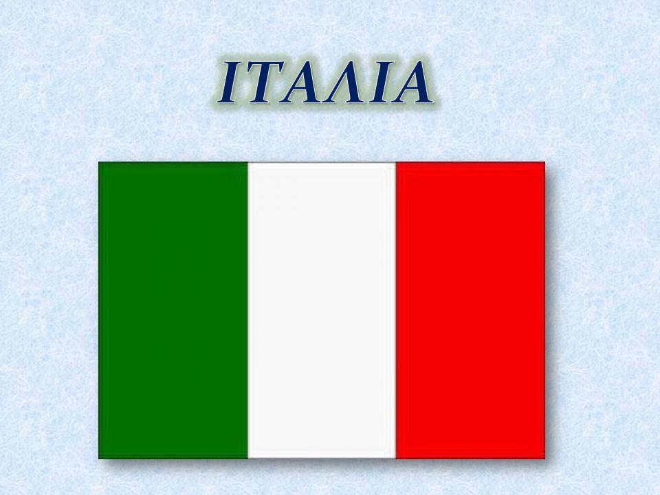 Το Οτράντο είναι μια μικρή πόλη της Ιταλίας και έχει ένα σημαντικό λιμάνι το οποίο χρησιμοποιήθηκε και στον Β' Παγκόσμιο πόλεμο.