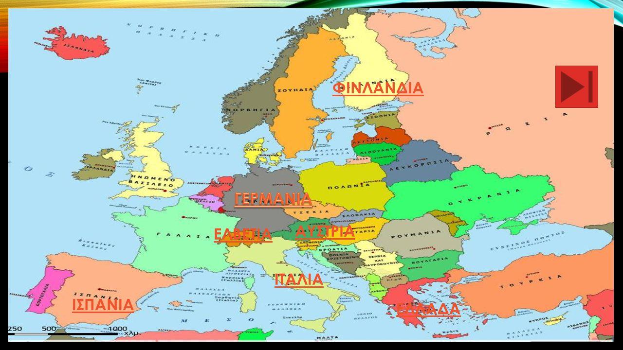 ΔΟΛΟΜΙΚΕΣ ΑΛΠΕΙΣ Δολομιτικές Άλπεις Οροσειρά στην Ιταλία Οι Δολομίτες είναι οροσειρά στην βορειοδυτική Ιταλία, τμήμα των Άλπεων.