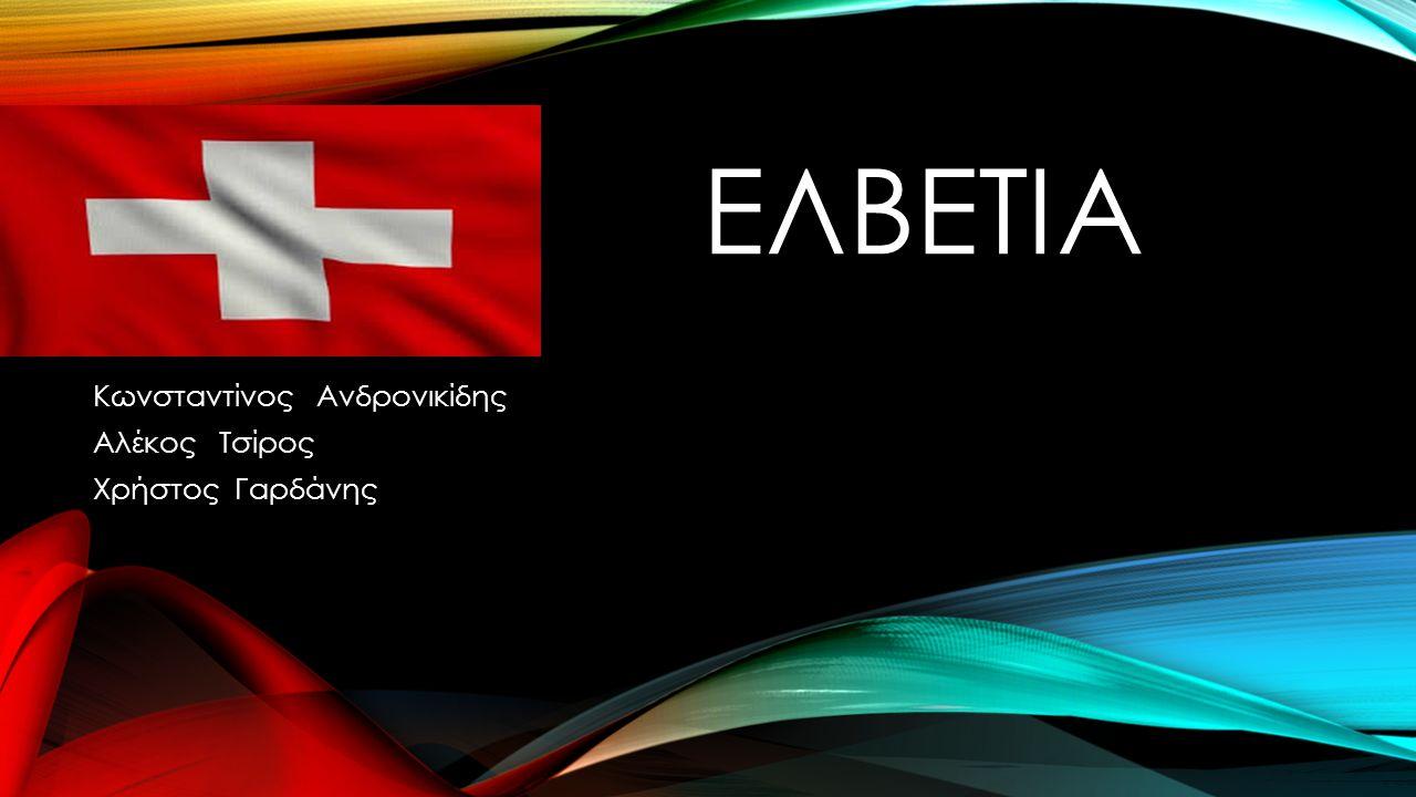 ΕΚΠΑΙΔΕΥΣΗ Στην Αυστρία η γενική υποχρεωτική εκπαίδευση απευθύνεται σε όλα τα παιδιά που διαμένουν μόνιμα στη χώρα, ανεξάρτητα από την εθνικότητά τους