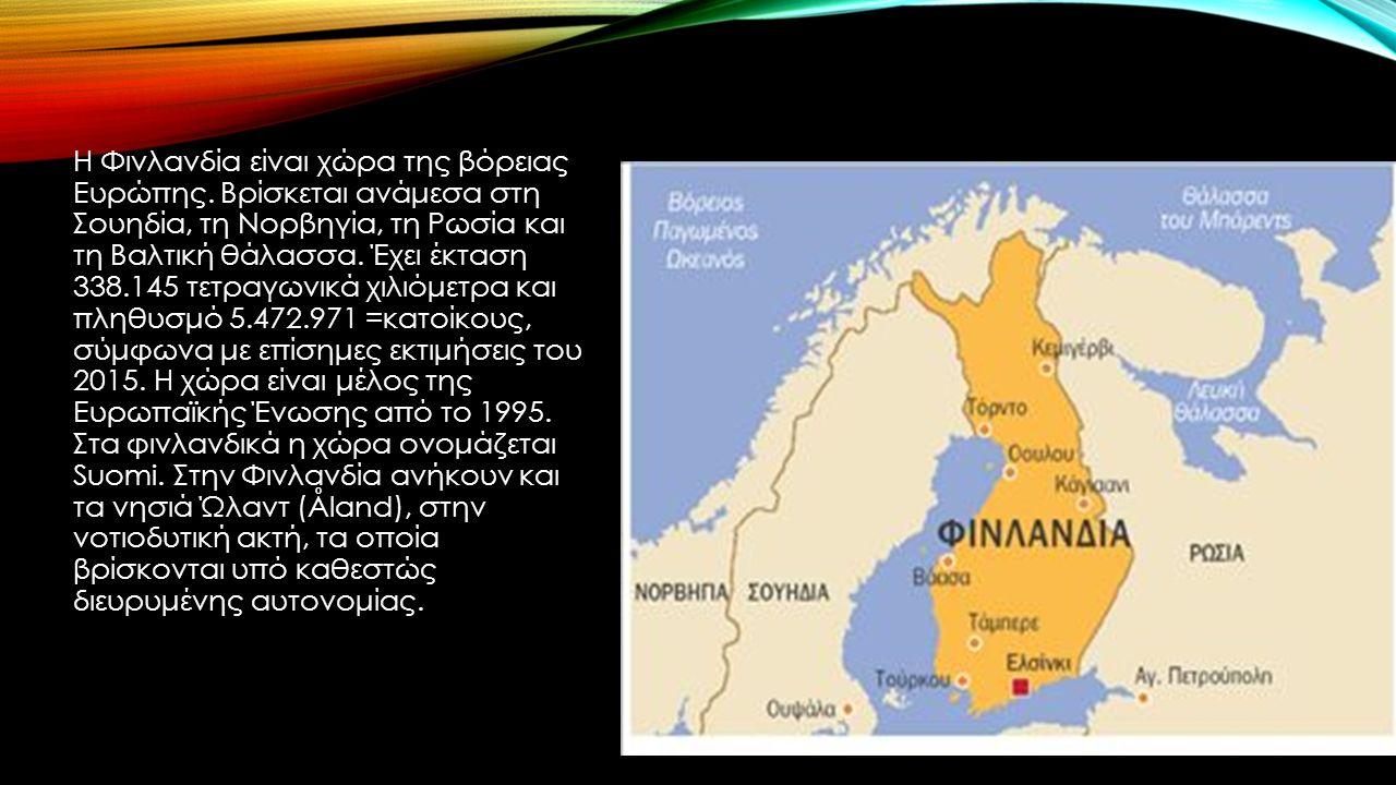 ΠΛΗΡΟΦΟΡΊΕΣ ΓΙΑ ΈΘΙΜΑ  Στη Φινλανδία η 24η Δεκεμβρίου είναι η σημαντικότερη ημέρα της περιόδου των Χριστουγέννων. Οι εορτασμοί αρχίζουν το μεσημέρι,