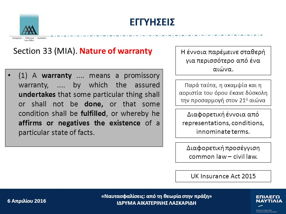Section 33 (MIA). Nature of warranty (1) A warranty....