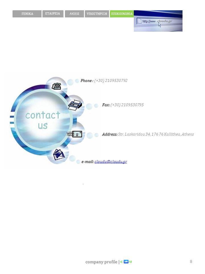 company profile | 8 ΓΕΝΙΚΑ ΕΤΑΙΡΕΙΑ ΛΥΣΕΙΣ ΥΠΟΣΤΗΡΙΞΗΕΠΙΚΟΙΝΩΝΙΑ Address: Address: Str.