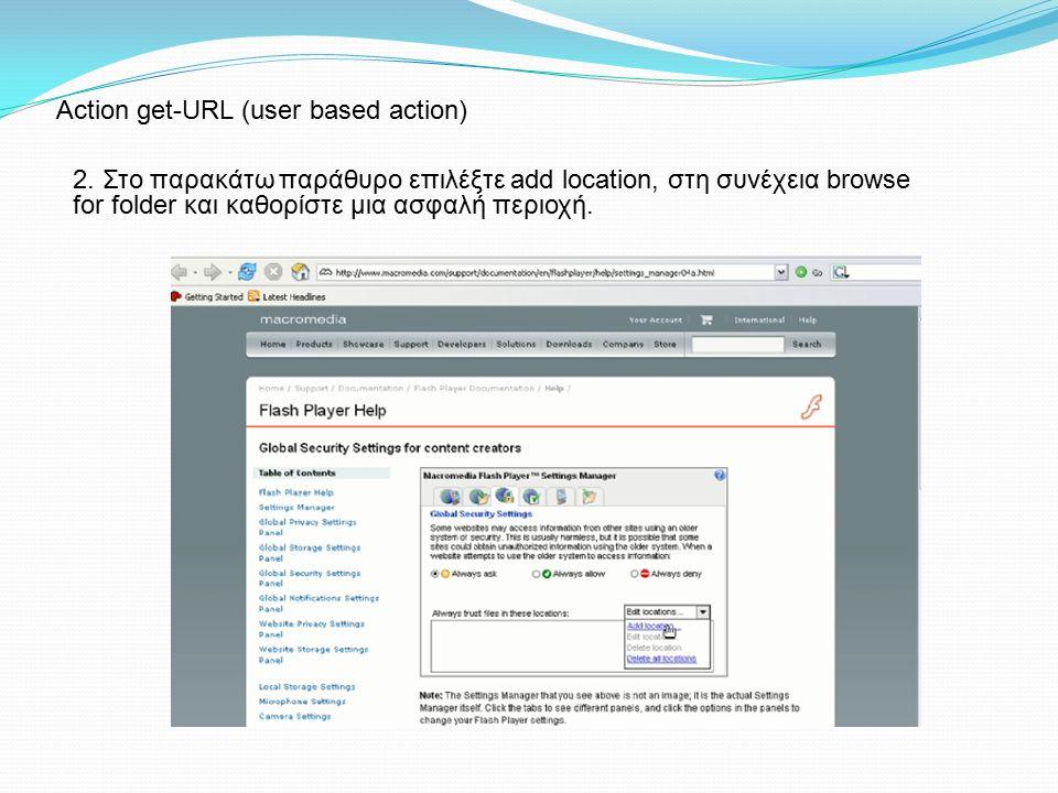 2. Στο παρακάτω παράθυρο επιλέξτε add location, στη συνέχεια browse for folder και καθορίστε μια ασφαλή περιοχή. Action get-URL (user based action)