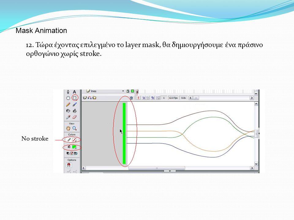 12. Τώρα έχοντας επιλεγμένο το layer mask, θα δημιουργήσουμε ένα πράσινο ορθογώνιο χωρίς stroke. No stroke Mask Animation